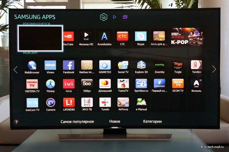 Регистрация пользователей Samsung Smart TV