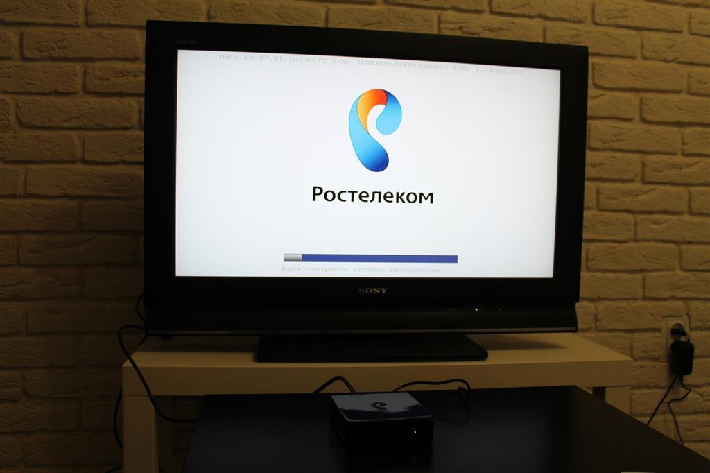 Интерактивное телевидение Ростелеком