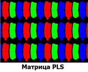 PLS-матрица