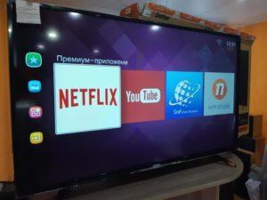 Smart TV Doffler