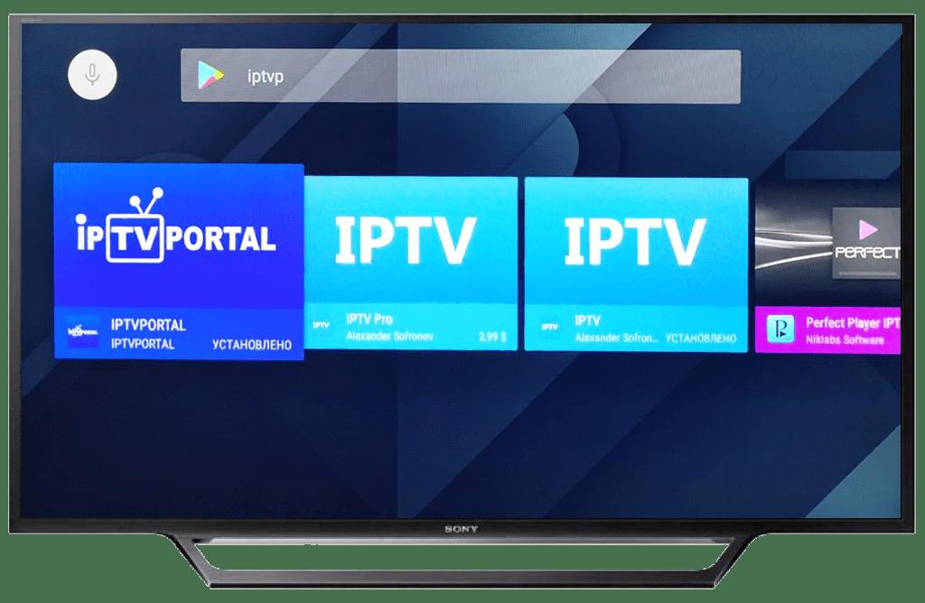Не работает IPTV