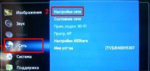 настроить приложение beeline tv