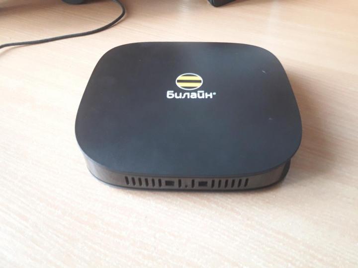 Beeline smart box