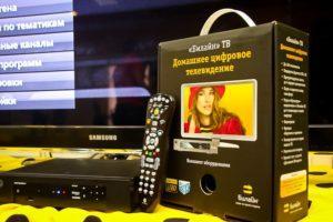 Цифровоге телевидение Билайн