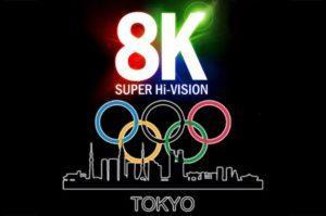 Олимпийские игры 2020 года в Токио в разрешении 8K