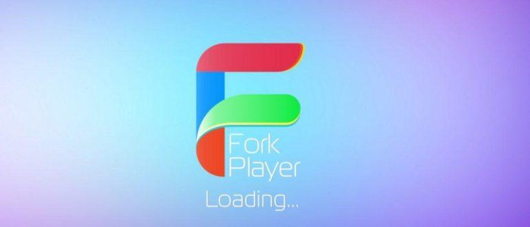 ForkPlayer