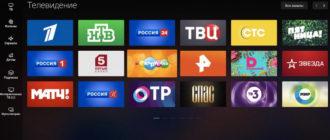 Телевидение Ростелеком на компьютере фото