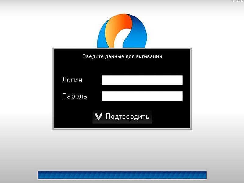 Ростелеком логин и пароль фото