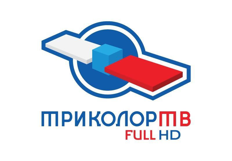 Спутниковый конвертер для Триколор ТВ